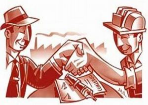 governo-apoia-a-reforma-trabalhista-post-16030806